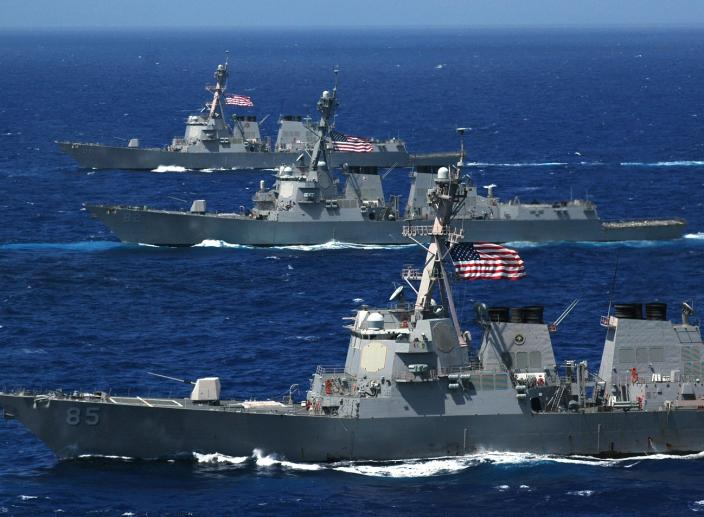 US Warship Entering Chinese Waters