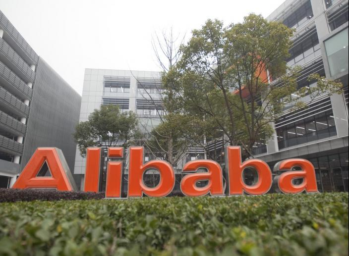 Alibaba Wants to Invest $15 Billion into a New Global R&D Program
